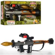 Гранатомёт с гранатой Bullet Missile Gun 48 см со звуковыми эффектами (TB-SA931-B11)