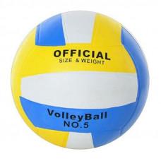Мяч волейбольный GUAN Official Размер 5